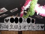 Photo_161